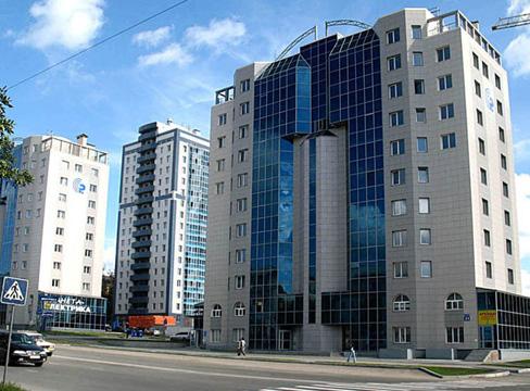 novosibirsk_wiki.jpg