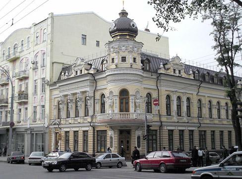 rostov_wikimedia.jpg